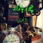 Chor Bazar Novel By Asar Nomani Pdf Download