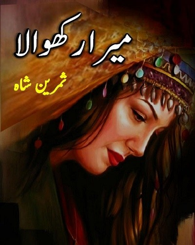 Mera Rakhwala Novel By Samreen Shah Pdf