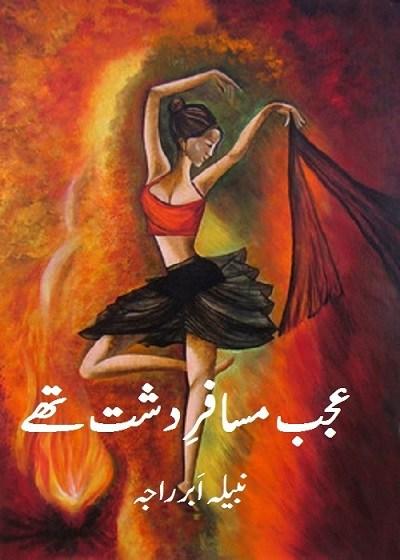 Ajab Musafir e Dasht Thy By Nabeela Abar Raja Pdf