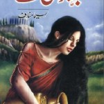 Baharan Hai Novel By Seema Munaf Pdf Download