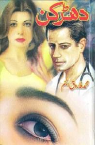 Dharkan Novel By Muhammad Farooq Anjum Pdf