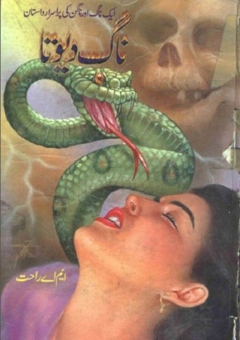 Naag Devta Novel By M.A Rahat Pdf Download