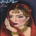 Soch Nagar Ki Rani Novel By Razia Jameel Pdf