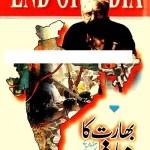 The End of India Urdu By Khushwant Singh Pdf