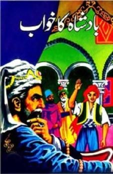 Badshah Ka Khawab - Dastan e Amir Hamza Pdf