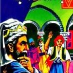 Badshah Ka Khawab – Dastan e Amir Hamza Pdf
