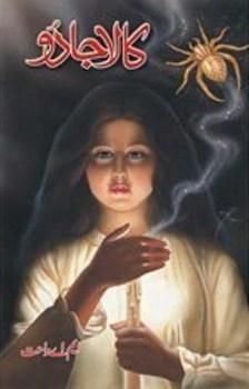Kala Jadu Novel By MA Rahat Pdf Download