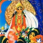 Nausherwan Ki Beti – Dastan e Amir Hamza Series Pdf