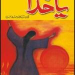 Ya Khuda Novel By Qudratullah Shahab Pdf