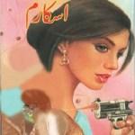 Askaram Imran Series By Mazhar Kaleem Pdf