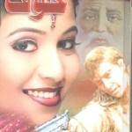 Khauf Novel Urdu By MA Rahat Pdf Download