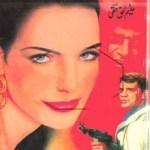 Lahoo Ke Tajir Novel By Aleem Ul Haq Haqi Pdf
