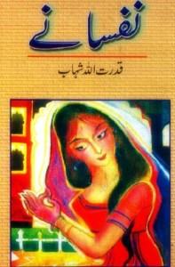 Nafsane Urdu By Qudratullah Shahab Pdf Download