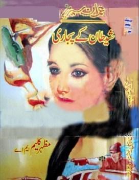 Shaitan Ke Pujari Novel By Mazhar Kaleem Pdf