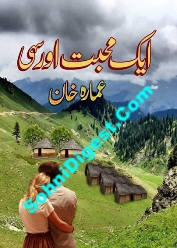 Aik Mohabbat Aur Sahi Novel By Ammarah Khan Pdf