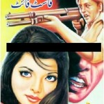 Fast Fight Novel BY Zaheer Ahmed Pdf Download
