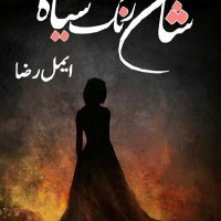 Sham Rang Siyah Novel By Aymal Raza Pdf Download