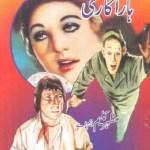 Harakari Novel Imran Series BY Mazhar Kaleem Pdf
