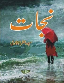 Nijat Novel Urdu By Syeda Ufra Bukhari Pdf Download