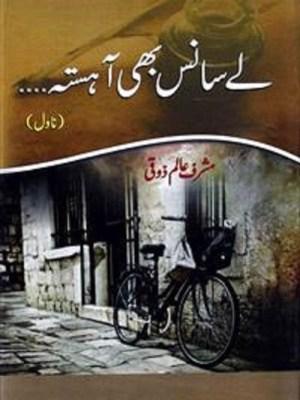 Le Saans Bhi Ahista Novel By Musharraf Alam Zauqi Pdf