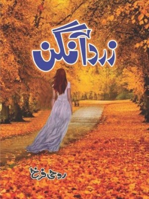 Zard Aangan Novel By Roohi Farrukh Pdf Download