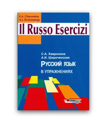 CHAVRONINA S. IL RUSSO ESERCIZI
