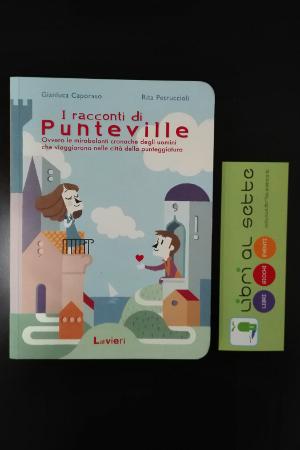 punteville