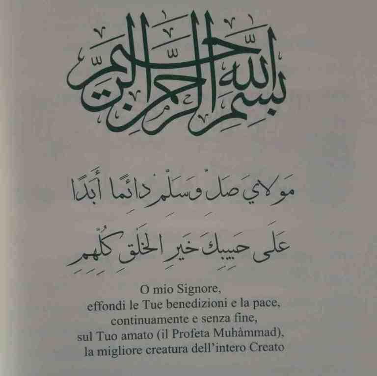 Un giorno con il Profeta Muhammad