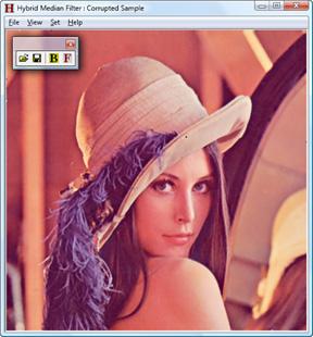 Fig. 4. Image restored by hybrid median filter. Screenshot.
