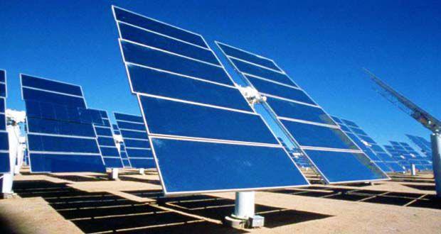 Solarni kolektor