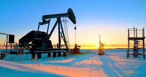Nafta Platforma