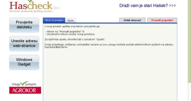 hascheck-screen-shot