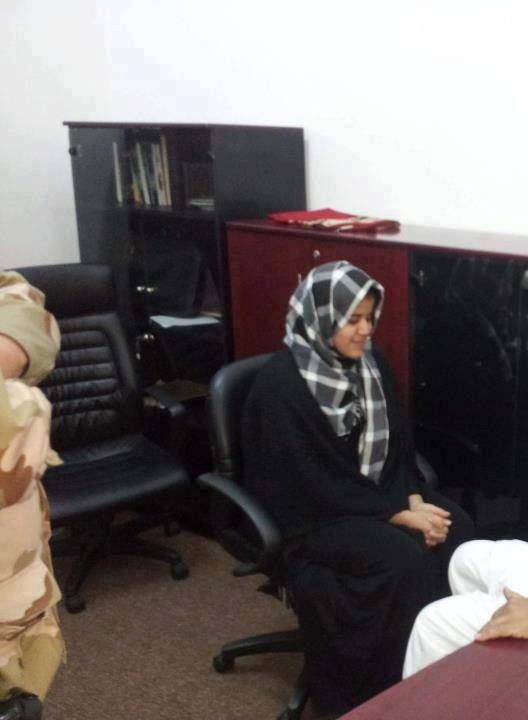 Anoud Senussi during interrogation