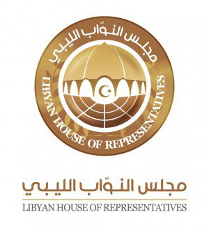 HoR Permanent Move To Benghazi To Be Discussed At Next