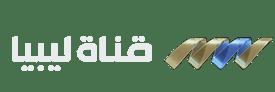 قناة ليبيا
