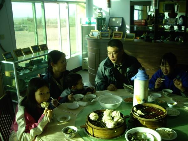 ארוחת בוקר מונגולית