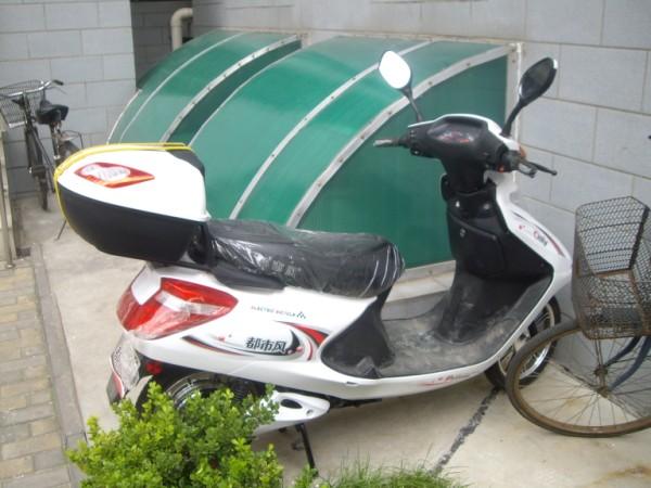 אופניים-כמו-קטנוע מנוע-אופניים-חשמליים סין בייג'ין רכב-חשמלי תחבורה-ציבורית