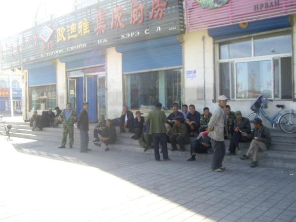 במונגוליה הפנימית ישנם עשרה סינים על כל מונגולי