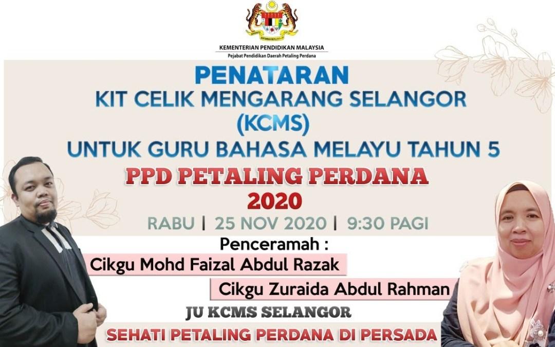 恭喜本校国语主任 Tahniah kepada Ketua Panitia Bahasa Malaysia SJK(C) LICK HUNG(SBT)
