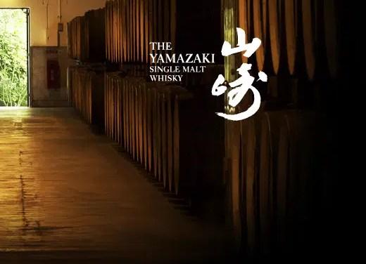 Nuevos Whisky de Barrica de Yamazaki
