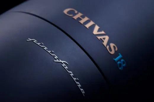 Edición limitada de Chivas 18 Años Pininfarina