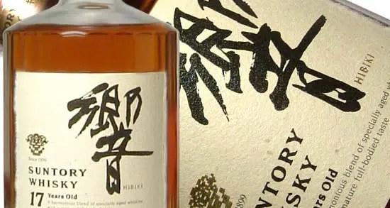 Suntory compra Beam por 16.000 millones de dólares