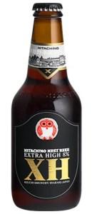 kiuchi-brewery-extra-high-xh