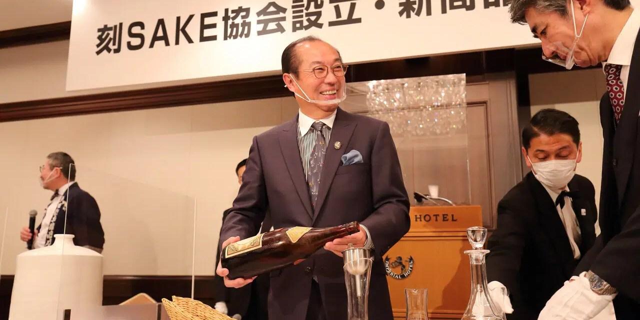 Juego de 8 sakes envejecidos cuesta 2,02 millones de yenes