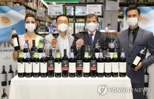 Vinos argentinos llegan al mercado de Corea del Sur