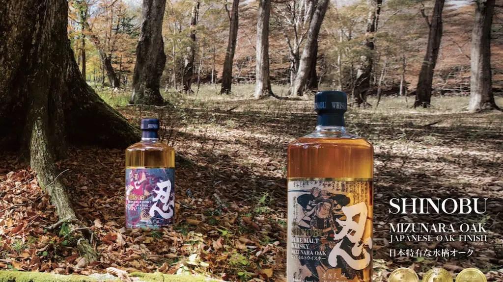 Niigata Beer construirá una destilería de whisky que utilizará energía geotérmica
