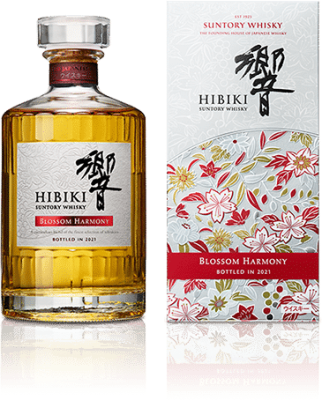 Hibiki Blossom Harmony 2021
