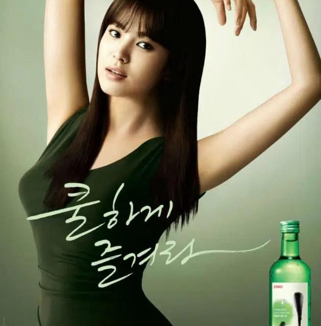 """Jinro: """"Cuando salimos a beber y a divertirnos, el soju siempre ha estado ahí"""""""