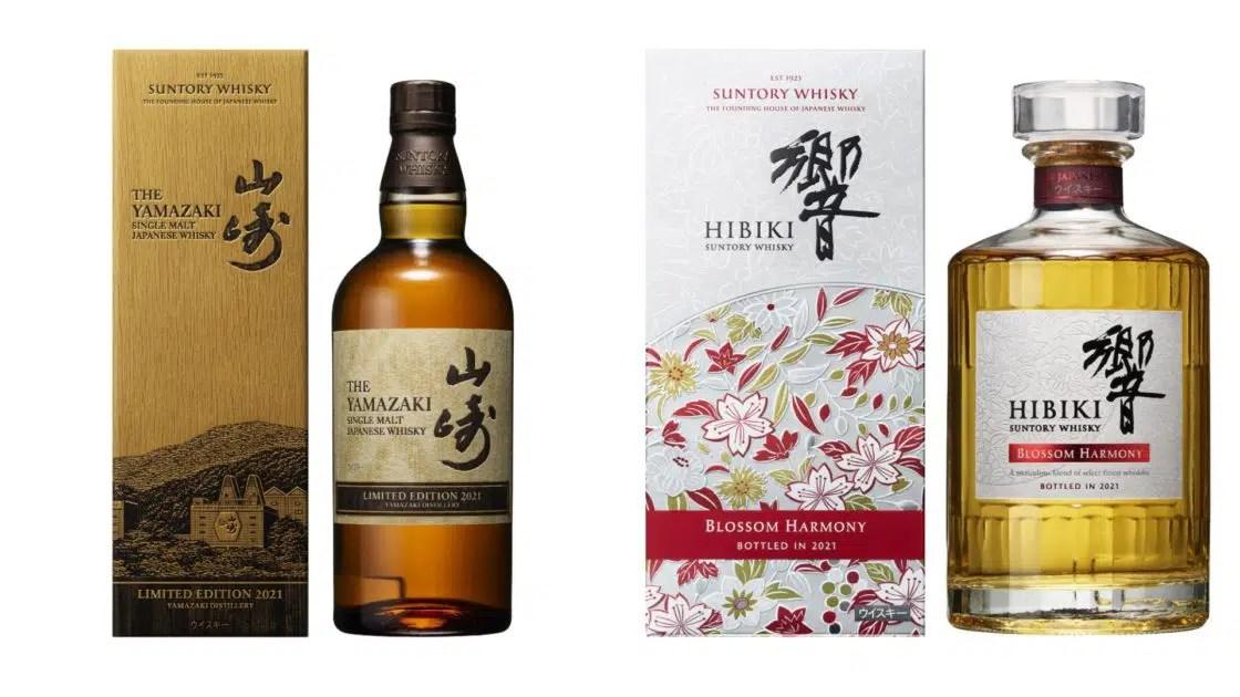 Suntory llega al mercado con 2 nuevos productos