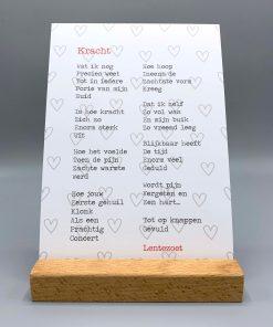 kracht gedicht, lentezoet, gedicht, kaart, liefsvanlauren.nl